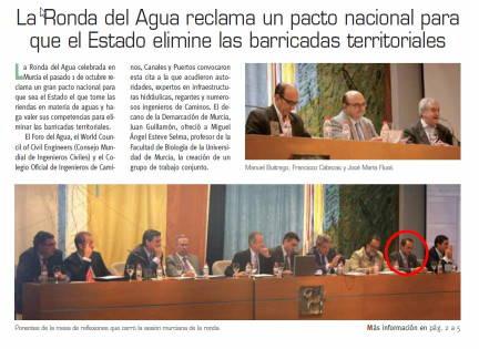 prensa (0)